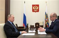Состоялась рабочая встреча президента РФ Владимира Путина с главой Удмуртии Александром Бречаловым