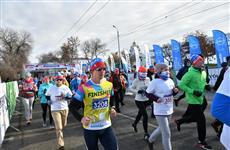 Самарский забег в честь Дня народного единства собрал более 1 тыс. участников