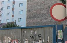 """Минстрой пытается взыскать с экс-гендиректора """"Монтэка"""" 392 млн рублей"""