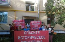 Самарцы жалуются на фальсификацию слушаний по застройке 104 квартала