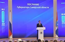 Самарские предприятия, повышающие производительность труда, получат налоговые вычеты