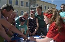 Дмитрий Азаров поучаствовал в масштабном городском квесте в День России