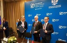 Эксперты из Германии подключатся к проектам по развитию ветроэнергетики Ульяновской области