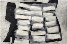 В Самарской области поймали жителей Санкт-Петербурга с 4 кг наркотиков