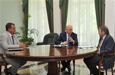 Губернатор провел рабочую встречу с уполномоченным по защите прав предпринимателей
