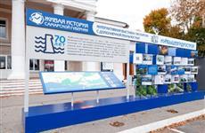 На улицах Тольятти появились виртуальные экспонаты истории создания города