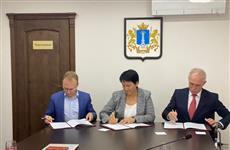 В Ульяновской области начинается реализация проекта по созданию производства гофроупаковки