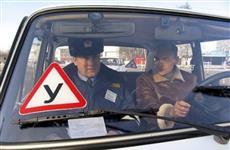 Какие изменения ожидают курсантов самарских автошкол в 2016 году