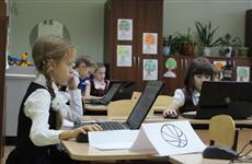 """В Тольятти реализуют образовательную программу """"Кодвардс"""""""