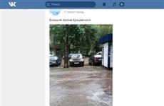 Самару затопило после дождя