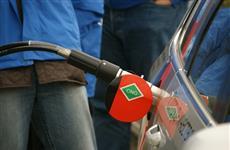 Минэнерго РФ выделит 241 млн руб. на строительство газомоторных заправок в Саратовской области