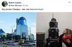 """""""Архизоляция"""": дача Головкина из гречи, жд вокзал из барабанной установки"""