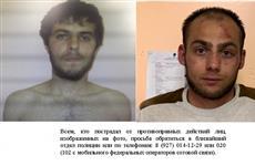 В Новокуйбышевске задержали подозреваемых в серии ограблений женщин