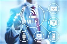 """Сеть Wi-Fi """"Ростелекома"""" для бизнеса насчитывает уже 26 тыс. точек доступа"""