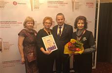 Женская консультация поликлиники №6 Промышленного района стала лучшей в ПФО