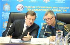 Министр МЧС Евгений Зиничев и Дмитрий Азаров провели в Самаре совещание по паводку