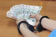 В Башкирии при получении взятки задержан налоговый инспектор