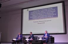 Дмитрий Азаров призвал жителей региона стать участниками нацпроектов