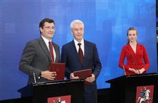 Глеб Никитин и Сергей Собянин подписали соглашение о сотрудничестве