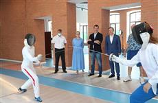 В Самаре откроют современный центр фехтования