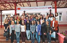 Где самарцы могут выучить китайский язык