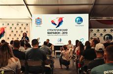 """На """"iВолга 2.0"""" состоялся первый этап стратегического марафона для лидеров региона по нацпроектам"""