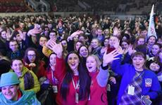 Молодёжные проекты из Удмуртии получили поддержку в объеме 6 млн рублей