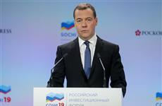 Правительство России присвоило статус ТОСЭР городу Ясный