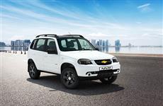 Chevrolet NIVA Special Edition поступил в самарские автосалоны