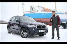 """Меняем """"жесть"""" на мягкость с новым BMW X5"""