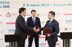 Глеб Никитин и Станислав Воскресенский подписали соглашение о сотрудничестве между Нижегородской и Ивановской областями