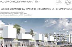 Архитекторы СамГТУ победили в международном конкурсе с проектом развития района Милана