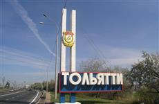 В администрации Автограда уверены, что число тольяттинцев не уменьшилось