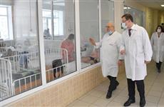Губернатор заявил о начале строительства нового корпуса областной детской инфекционной больницы