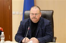 Врио главы области проинформировал о новых назначениях в правительстве региона