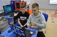 """ГК """"МетроМакс"""" поможет школьникам изучать информационные технологии"""