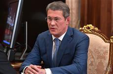 Радий Хабиров назначен врио главы Республики Башкортостан