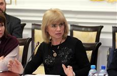 Счетную палату региона возглавила Елена Дуброва