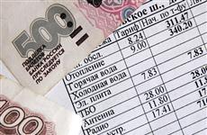 Правильность доначислений платы за отопление в Тольятти проверяет прокуратура