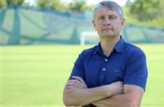 Директором Фонда поддержки и развития футбола стал Сергей Марушко