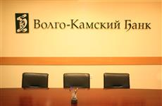 Центробанк отозвал лицензию у Волго-Камского банка