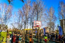 В Сарове открылась новая воркаут-площадка