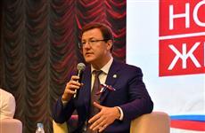 """Дмитрий Азаров: """"Нет больших и маленьких инвесторов, мы должны обеспечить благоприятную среду для всех"""""""