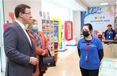 Губернатор проверил работу самарских ТЦ в начале нерабочей недели из-за коронавируса
