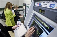 Самарские ресурсоснабжающие организации попросили партии не выдвигать в депутаты должников