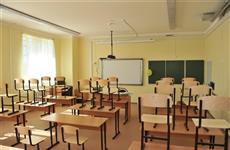 Все школы Самары и Тольятти закрываются на карантин