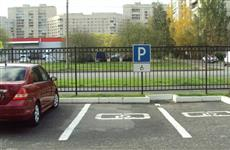 Гордуму Самары попросили разрешить многодетным парковаться на местах для инвалидов