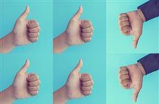 Рейтинг соискателей: насколько вы довольны своей профессией?