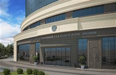 Эксперты определились, как будет выглядеть здание Шестого кассационного суда