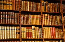 Саратовская библиотека № 1 получила грант в размере 5 млн рублей